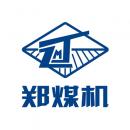 郑煤机logo