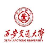 西安交通大学logo