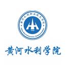 黄河水利学院logo